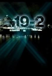 19-2.2014.S04E08.Tomorrow.720p.iT.WEB-DL.AAC2.0.H.264-ONT ~ 1.3 GB
