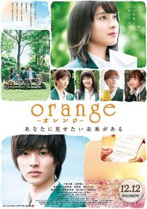 Orange.2015.720p.BluRay.x264-REGRET ~ 5.5 GB