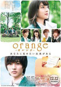 Orange.2015.1080p.BluRay.x264-REGRET ~ 8.7 GB