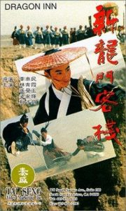New.Dragon.Gate.Inn.1992.BluRay.1080P.DTS-HDMA5.1.5Audio.x264-CHD ~ 19.0 GB