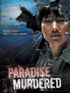 Paradise.Murdered.2007.1080p.BluRay.x264.DTS-WiKi ~ 14.3 GB