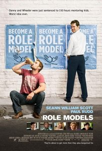 Role.Models.2008.Unrated.1080p.BluRay.REMUX.VC-1.DTS-HD.MA.5.1-EPSiLON ~ 24.1 GB