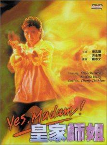 Yes.Madam.1985.720p.BluRay.x264-SADPANDA ~ 3.3 GB
