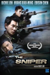 The.Sniper.2009.1080p.BluRay.DTS.x264-HiDt ~ 8.7 GB