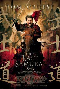 The.Last.Samurai.2003.BluRay.1080p.TrueHD.5.1.VC-1.REMUX-FraMeSToR ~ 20.8 GB