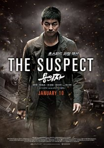 The.Suspect.2013.720p.BluRay.DD5.1.x264-LolHD ~ 7.4 GB
