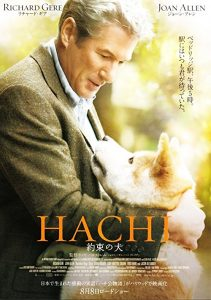Hachi.A.Dogs.Tale.2009.1080p.BluRay.REMUX.AVC.DTS-HD.MA.5.1-EPSiLON ~ 17.4 GB