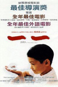 Yi.yi.2000.REPACK.BluRay.720p.x264.DTS-HDChina ~ 10.9 GB