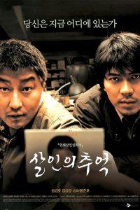 Salinui.chueok.aka.Memories.of.Murder.2003.BluRay.1080p.DTS-HD.MA.7.1.AVC.REMUX-FraMeSToR ~ 28.5 GB