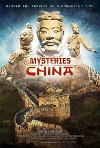 Mysteries.of.Ancient.China.2016.HDR.UHD.BluRay.2160p.TrueHD.Atmos.7.1.HEVC.REMUX-FraMeSToR ~ 19.8 GB