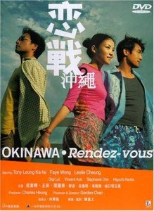 Okinawa..Rendez.vous.2000.BluRay.720p.x264.DD-EX.5.1-HDChina ~ 4.1 GB