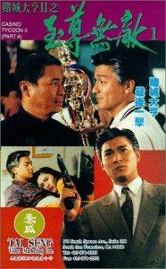 Casino.Tycoon.II.1992.BluRay.720p.x264.FLAC.2.0-HDChina ~ 6.0 GB