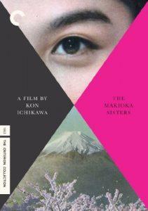 The.Makioka.Sisters.1983.1080p.BluRay.x264-SADPANDA ~ 13.1 GB