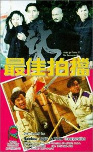 Aces.Go.Places.V.1989.BluRay.720p.x264.DTS-HDChina ~ 5.6 GB