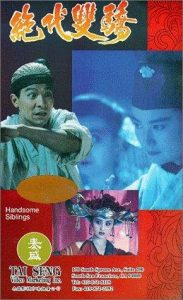 Handsome.Siblings.1992.BluRay.720p.x264.FLAC.2.0-HDChina ~ 8.2 GB