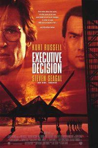 Executive.Decision.1996.1080p.BluRay.REMUX.AVC.DTS-HD.MA.5.1-EPSiLON ~ 32.5 GB
