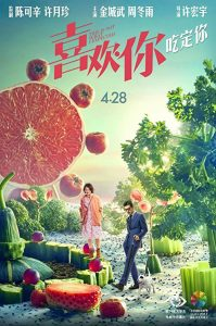 This.Is.Not.What.I.Expected.2017.1080p.NF.WEB-DL.DD5.1.x264-alfaHD ~ 5.1 GB