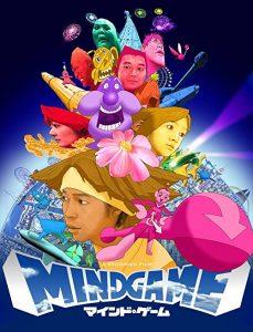 Mind.Game.2004.1080p.BluRay.x264-HAiKU ~ 6.6 GB