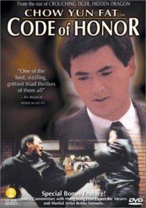 Code.of.Honour.1987.720p.BluRay.x264.DD.5.1-HDChina ~ 5.0 GB