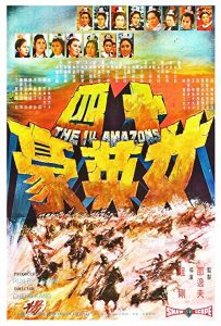 The.14.Amazons.1972.1080p.BluRay.x264-UNVEiL ~ 8.7 GB