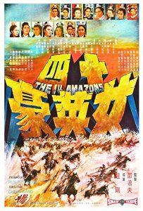The.14.Amazons.1972.720p.BluRay.x264-UNVEiL ~ 5.5 GB