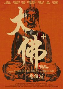 The.Great.Buddha.+.2017.1080p.BluRay.DD5.1-VietHD ~ 7.6 GB
