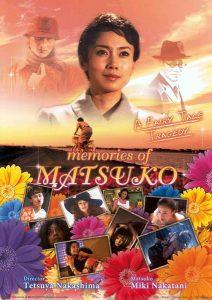 Memories.of.Matsuko.2006.720p.BluRay.DTS.x264-CtrlHD ~ 9.9 GB