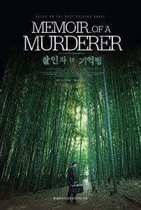 Memoir.of.a.Murderer.Directors.Cut.2017.BluRay.1080p.DTS.x264-CHD ~ 14.4 GB