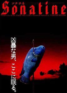 Sonatine.1993.1080p.BluRay.x264-MERDEKA ~ 9.4 GB