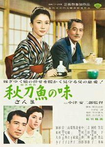 Sanma.no.aji.1962.1080p.BluRay.FLAC.x264-EA ~ 18.2 GB