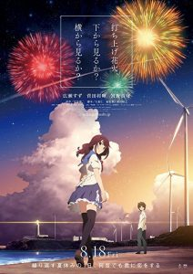 Fireworks.2017.BluRay.720p.x264.DTS-HDChina ~ 3.5 GB
