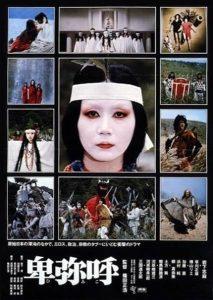 Himiko.1974.1080p.WEB-DL.DD+2.0.H.264-SbR ~ 7.1 GB