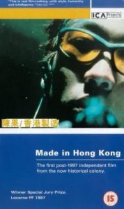 Made.in.Hong.Kong.1997.1080p.BluRay.x264.FLAC.2.0-HDChina ~ 12.7 GB