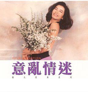 Double.Fixation.1987.1080p.BluRay.x264.FLAC.5.1-HDChina ~ 10.8 GB