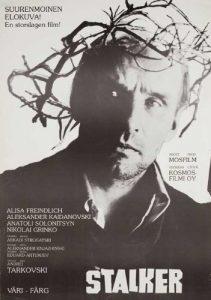 Stalker.1979.1080p.BluRay.REMUX.AVC.FLAC.1.0-EPSiLON ~ 35.0 GB