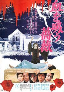 Evil.of.Dracula.1974.1080p.BluRay.x264-GHOULS ~ 5.5 GB