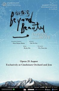 Beyond.Beauty.Taiwan.from.Above.2013.1080p.BluRay.AC3.x264.D-Z0N3 ~ 17.6 GB