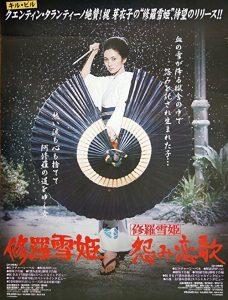 Shurayukihime.1973.720p.BluRay.AAC1.0.x264-LoRD ~ 6.1 GB
