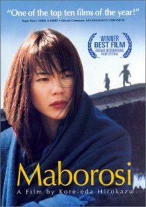 Maborosi.1995.720p.BluRay.x264-USURY ~ 4.4 GB