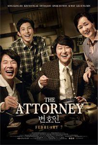 The.Attorney.2013.720p.BluRay.DD5.1.x264-VietHD ~ 6.3 GB