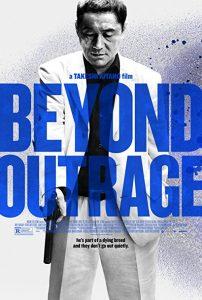 Outrage.Beyond.2012.BluRay.1080p.DTS.x264-CHD ~ 10.9 GB