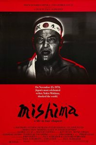Mishima.a.Life.in.Four.Chapters.1985.720p.BluRay.x264-GHOULS ~ 5.5 GB