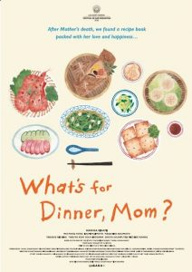 What's.for.Dinner.Mom.2016.HK.BluRay.1080p.LPCM2.0.x264-CHD ~ 6.7 GB