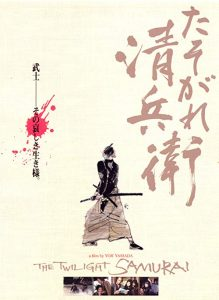 The.Twilight.Samurai.2002.720p.BluRay.DD5.1.x264-EbP ~ 8.6 GB