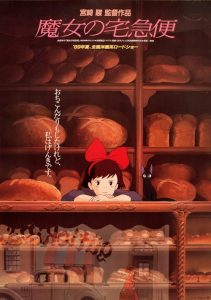 Kiki's.Delivery.Service.1989.1080p.BluRay.x264-CtrlHD ~ 12.2 GB
