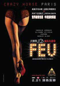 Crazy.Horse.Paris.Fire.2012.Tw.Blu-ray.3D.1080p.Half-SBS.AC3.x264-CHD ~ 13.0 GB