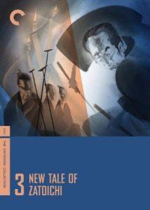 New.Tale.Of.Zatoichi.1963.720p.BluRay.AAC1.0.x264-LoRD ~ 6.5 GB