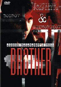 Brat.1997.1080p.WEB-DL.DD+5.1.H.264-BLUEBIRD ~ 3.6 GB
