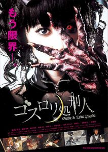 Gothic.and.Lolita.Psycho.2010.720p.BluRay.x264-REGRET ~ 3.3 GB