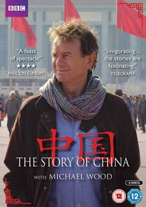 The.Story.Of.China.S01.1080p.AMZN.WEB-DL.DD2.0.x264-Cinefeel ~ 31.2 GB
